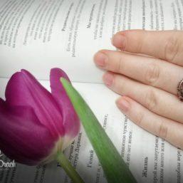 "IMG 20190218 202714 01 257x257 - Кольцо ""Сердце тюльпана"""